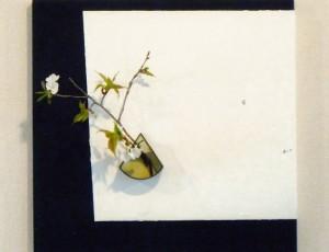 花器 No.3(壁掛)
