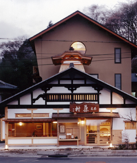 茶丈藤村(滋賀県石山寺)/cafe